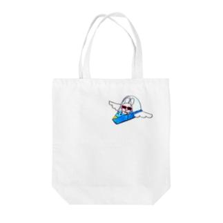 びゅーん!!! Tote bags
