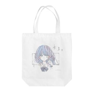 Tear_prism Tote bags