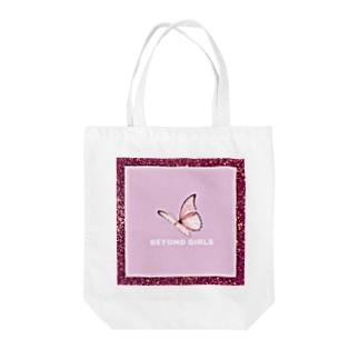 BEYOND GIRLS Tote bags