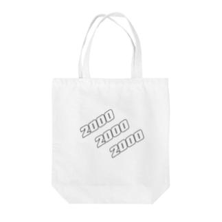 ミレニアム Tote bags