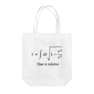 time is relative Tote bags