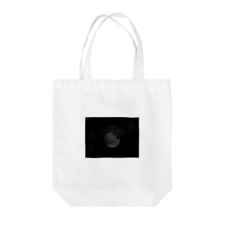 宇宙=自分 Tote bags
