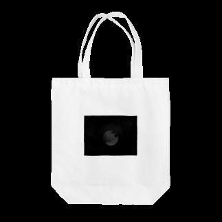 ポジティブの宇宙=自分 Tote bags