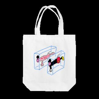 NIPPASHI SHOP™のハンブンマウス Tote bags