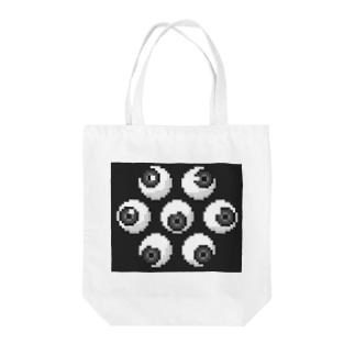 アイボール(外) Tote bags