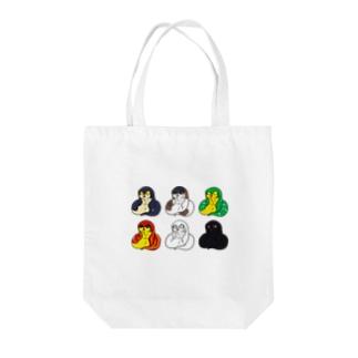 ヘビちゃんズ Tote bags