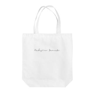 Yamato Nadesico Tote bags