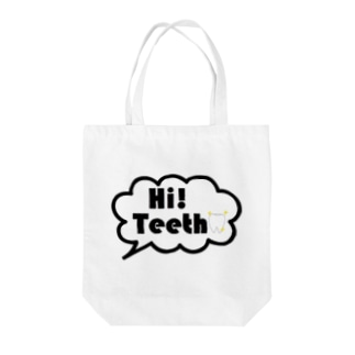 Hi,teethオリジナルグッズ(歯,デンタルグッズ) Tote bags