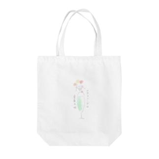 ロマンチックな女の子 Tote bags