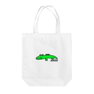 WANIO2 Tote bags