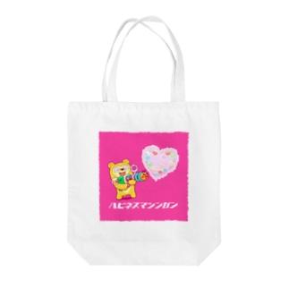 ハピネスマシンガン Tote bags