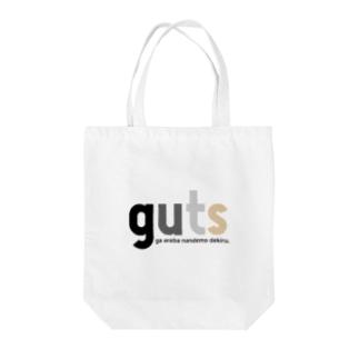 GUTSU Tote bags