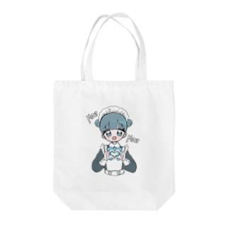 お団子青メイドちゃん Tote bags