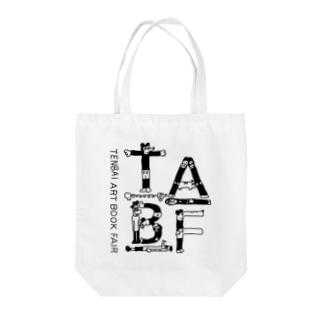 Tenbai Art Book Fair Tote bags
