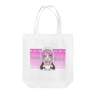ツインテピンクメイドちゃん Tote bags