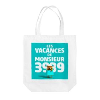 ミスター3939の休暇 Tote bags