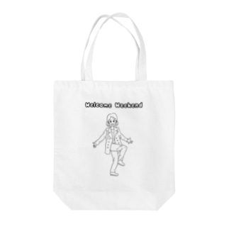 welcome Weekend! Tote bags