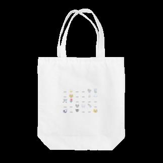 0jpのme.jp Tote bags