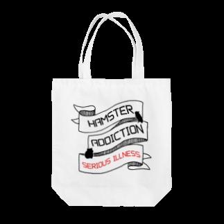 ぺちぺち工房 Pechi Pechi Atelierのハムスター中毒(重症患者) Tote bags