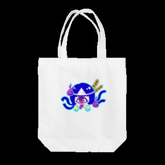 Yukaringの単眼おばけちゃん Tote bags