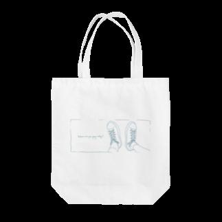 n-emoのアシモト Tote bags