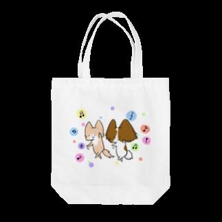 SHIMSHIMPANの踊れ踊れ Tote bags