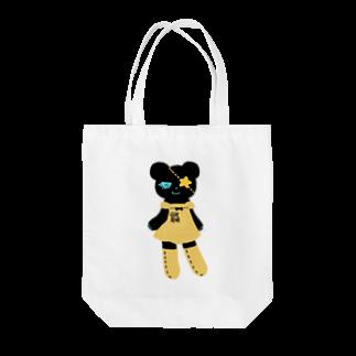 Suzuki Satomi イラストショップの黒クマちゃん Tote bags