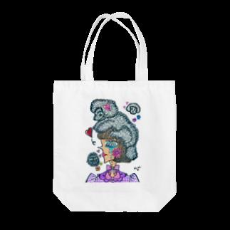 maimaice_creamのトイプードルガール Tote bags