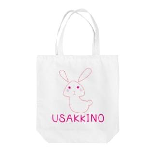 USAKKINO(顔あり) Tote bags