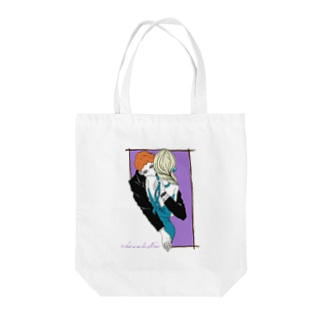 So that no one else will hear Tote bags