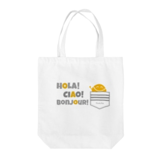 Say hello! Tote bags