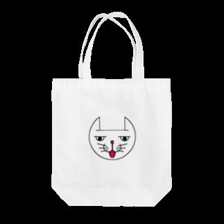 ヒロさんのグッズのネコだお(口開け)(カラー) Tote bags