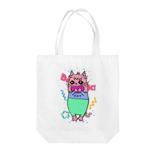 tottoのDokiっとキャット(ピンク) Tote bags