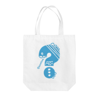 〈サチコヤマサキ〉ショップのクエスチョンの魚(水色) Tote bags