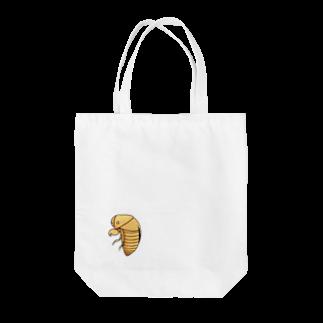 mugioの可愛いアイツのヌケガラ Tote bags