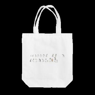 empitsukunのひとふで動物-ペンギン Tote bags