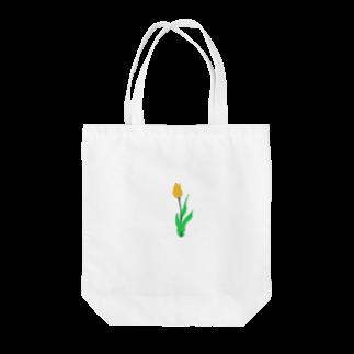 kakunotonaiの失恋の花 Tote bags