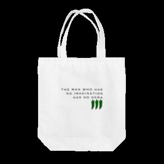 WEEKEND PASSのOKRA Tote bags