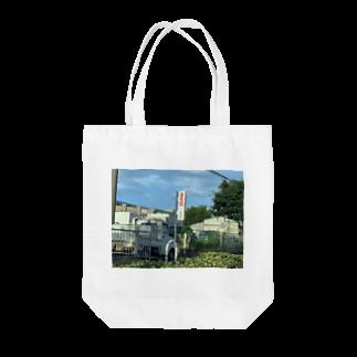 ダブルハピネスのメイジモエハピネス Tote bags