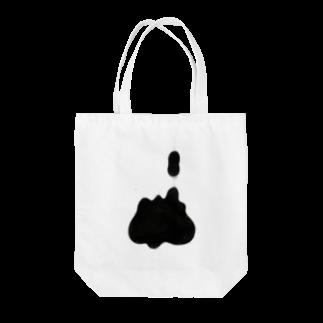 すがらよもの泥濘 Tote bags