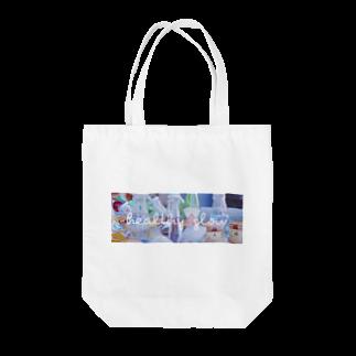 x_x_xのhealthy glow Tote bags