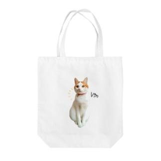 ハチワレ猫ヴィン Tote bags