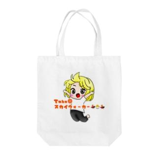 きんすかちゃん Tote bags