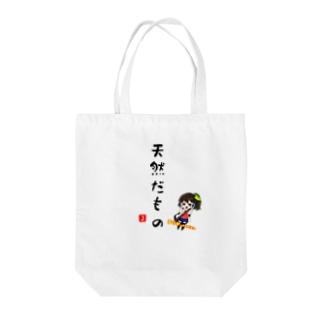 るりかちゃん(天然) Tote bags