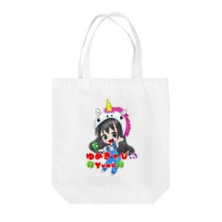ゆめちゃん Tote bags