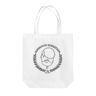 IN 1st_dark gray line Tote bags