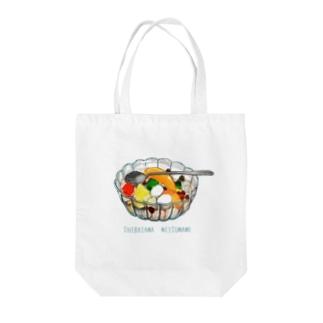 白玉みつ豆 Tote bags