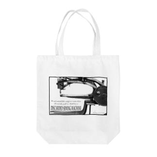 棄てられたミシン ~ BW Tote bags