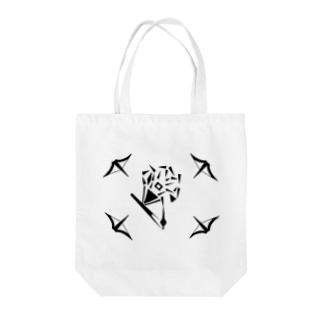 朝鮮朝顔~Geometric Botany Tote bags
