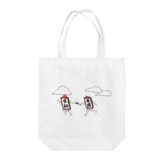 時代のバトンタッチ Tote bags